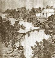 180px-Xiao_Feihong_of_Zhuozhengyuan_Album_by_Wen_Zhengming